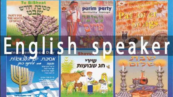 English speakers - download