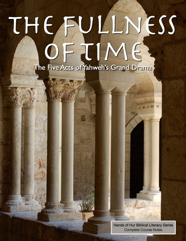 The Fullness of Time (spiral bound)