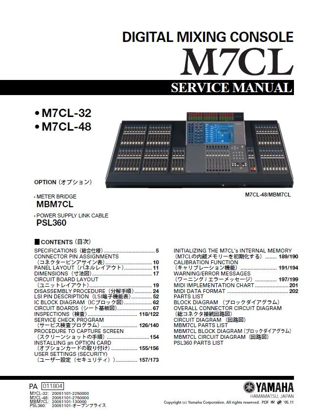 Yamaha M7CL MBM7CL Mixing Studio Service Manual - ANY Service Manual